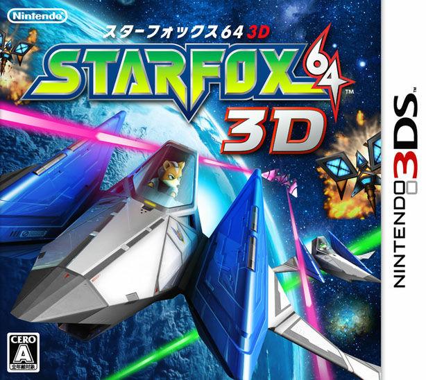 starfox-jaquette