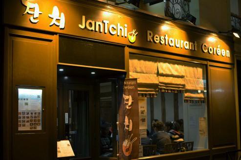 Jantchi_devanture