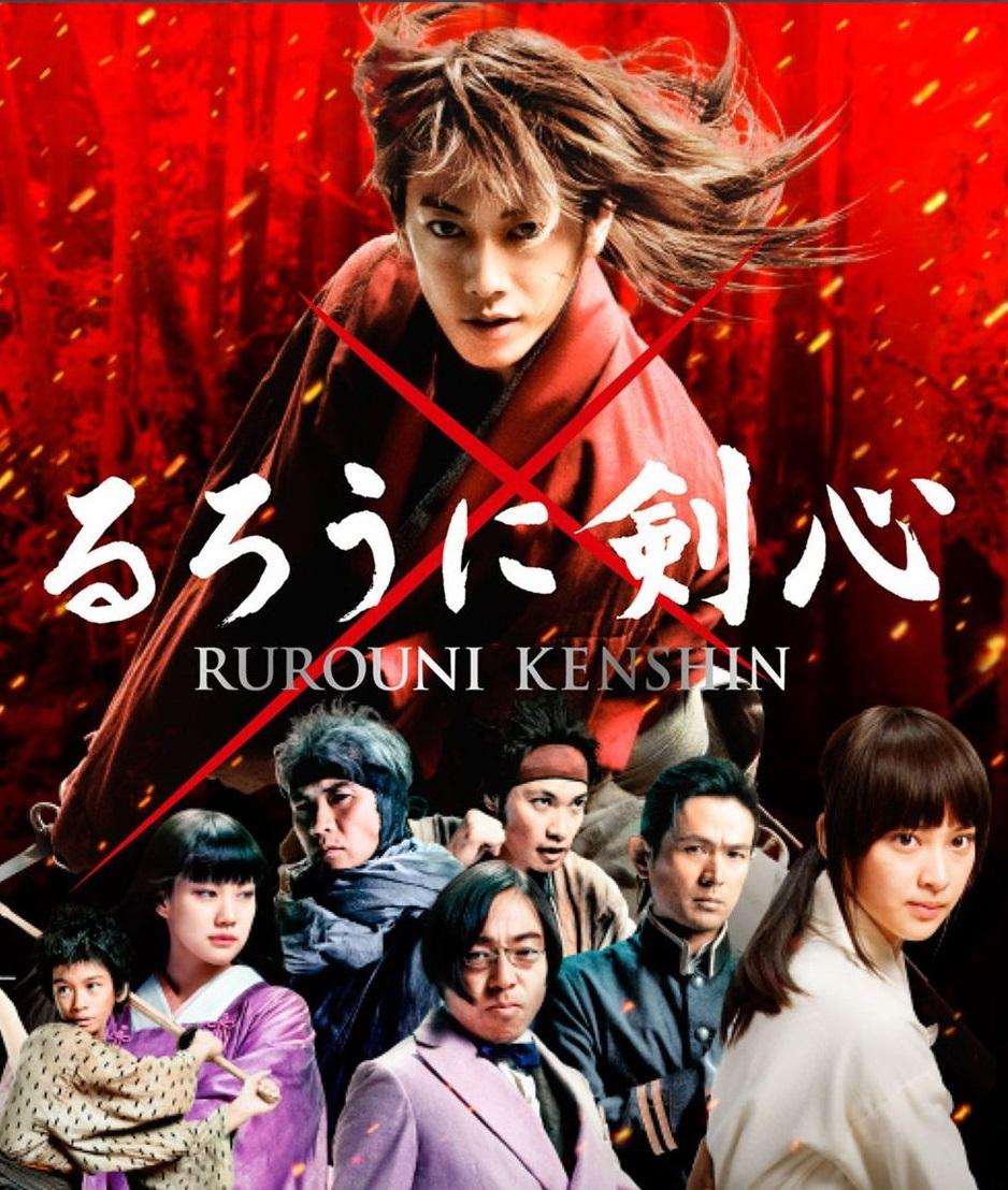 rurouni-kenshin-wallpaper-60